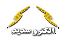 کابل اهواز